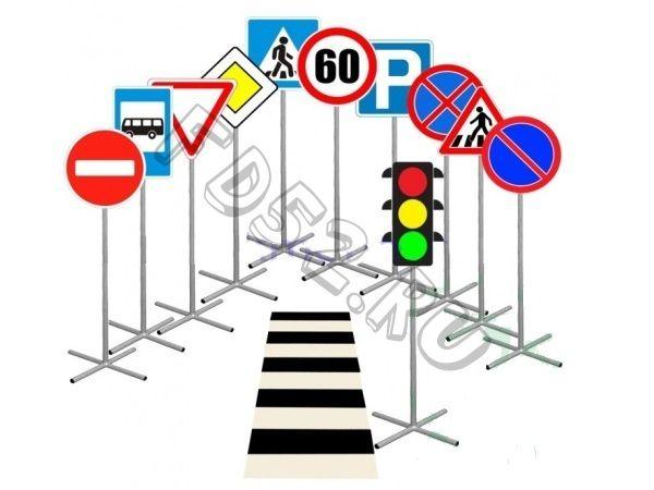 Набор дорожных знаков К-1
