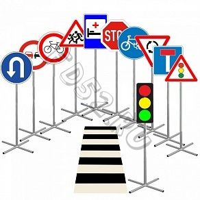 Набор дорожных знаков К-2