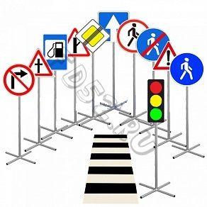 Набор дорожных знаков К-3