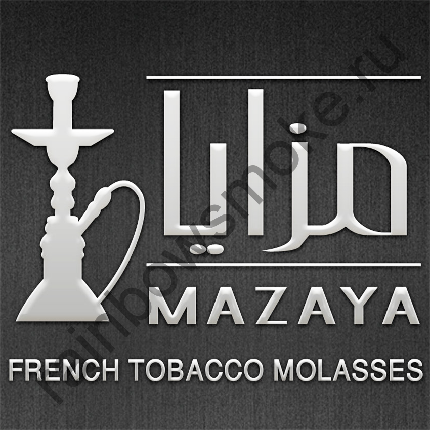 Mazaya 1 кг - Zaragata (Сарагата)