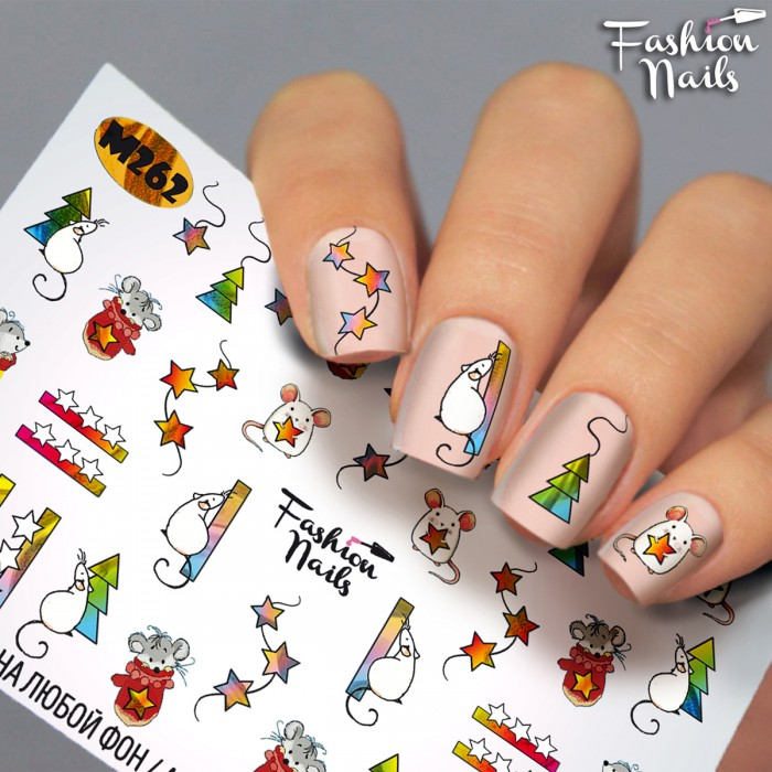 Слайдер дизайн Fashion Nails #M262