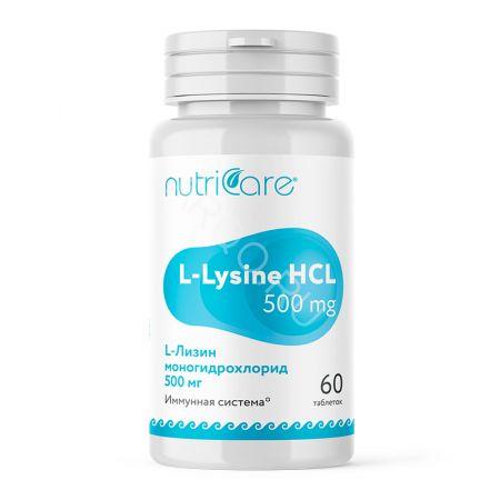 L-Лизин моногидрохлорид 500 мг