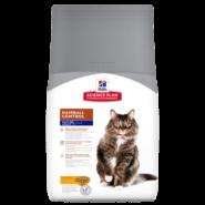 Hill's Feline Mature Adult 7+ Hairball Control - Для пожилых кошек (профилактика волосяных комочков) (1,5 кг)