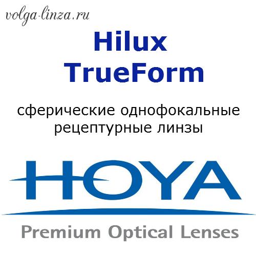 HOYA Hilux TrueForm