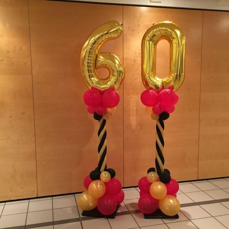 Оформление мероприятий 60 лет