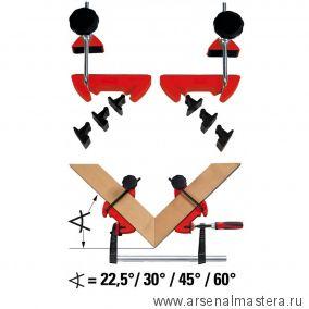 Система угловых струбцин BESSEY MCX BE-MCX