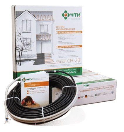 Нагревательный кабель СН-28-1176вт-42м