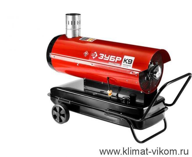 Дизельная пушка непрямого нагрева ДПН-К9-21000-Д 21 кВт (с дисплеем)