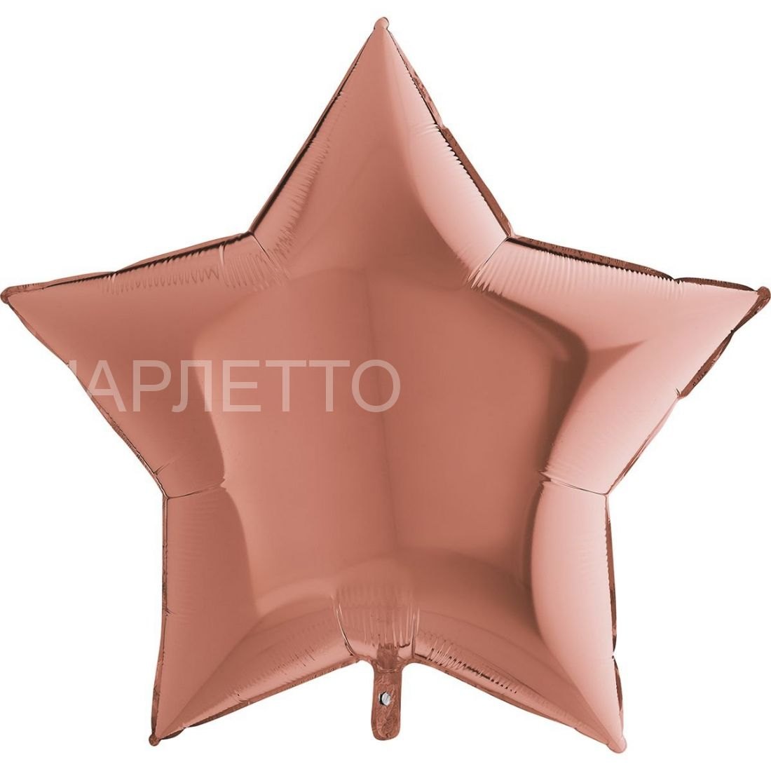 Звезда Большая РОЗОВОЕ ЗОЛОТО