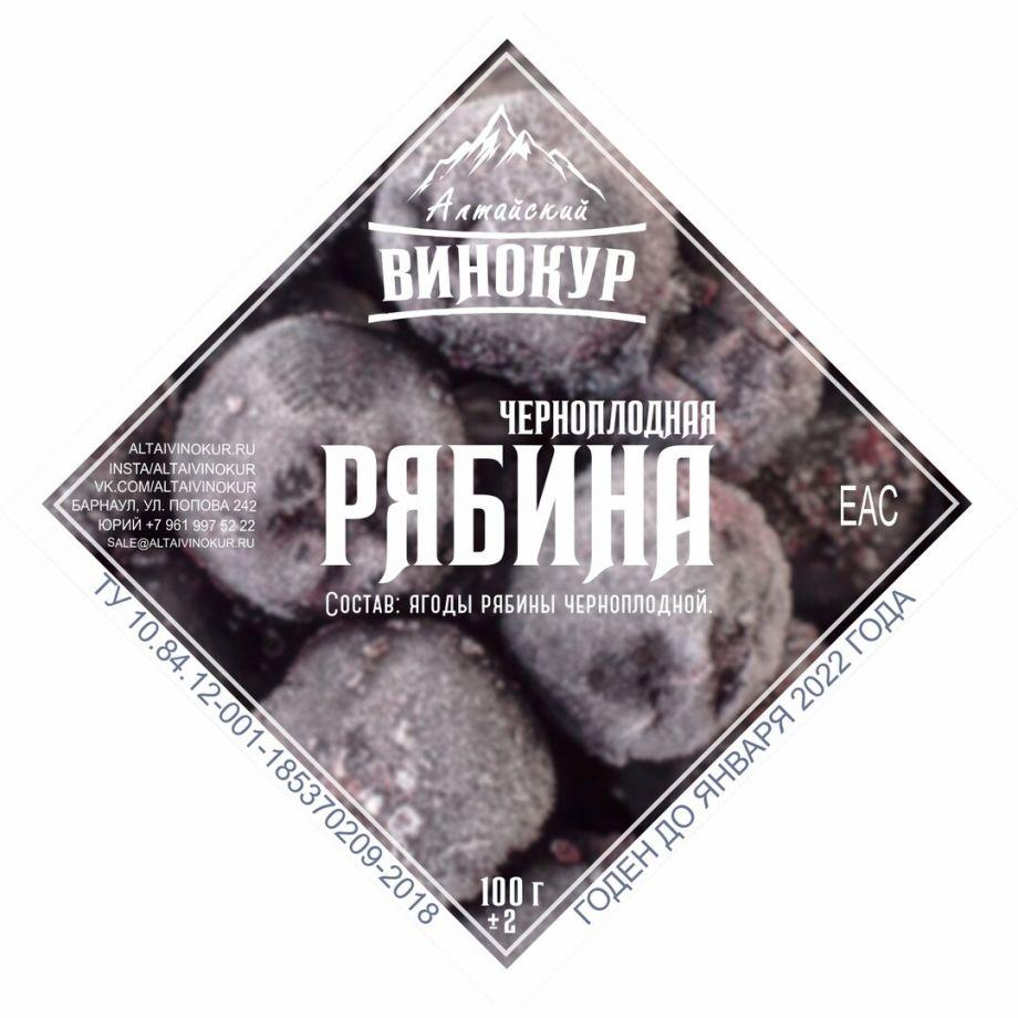 Рябина черноплодная. 100 гр
