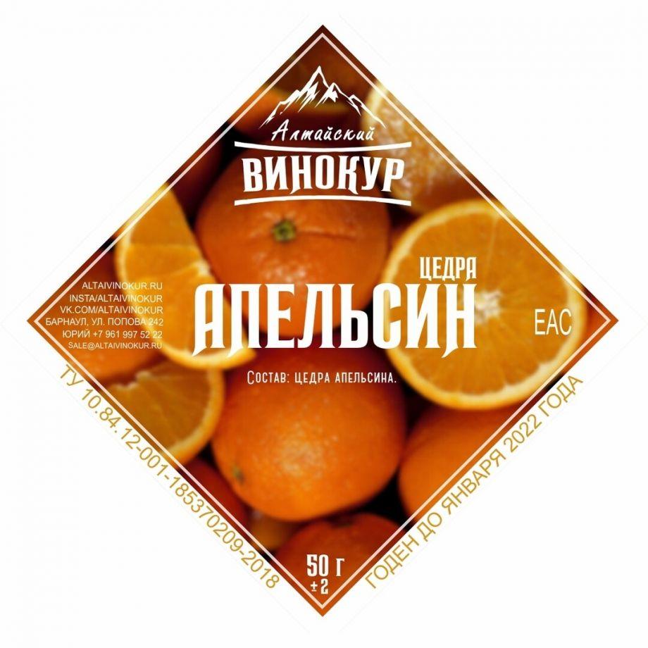 Цедра Апельсина, 50 гр