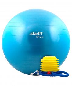Гимнастический мяч 65см (антивзрыв)