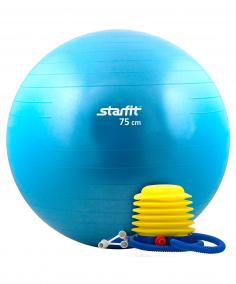Гимнастический мяч 75см (антивзрыв)