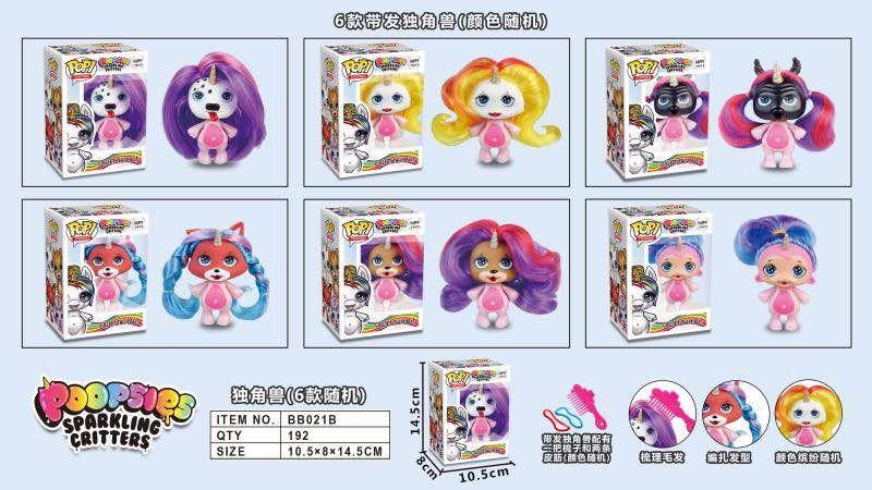 Куклы Пупси POP набор из 6-ти героев
