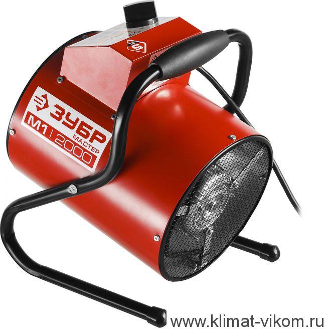 Тепловая электрическая пушка ЗТП-М1-2000 1 кВт (круглая)