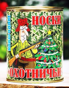 Новогодние Носки Охотничьи