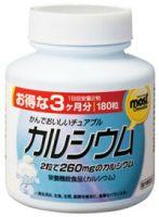 ORIHIRO Most Кальций и Витамин D на 90 дней