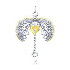 Раскрывающаяся серебряная подвеска «Ключ к сердцу» 94032081 SOKOLOV