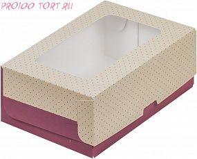 Коробка для торта, пирожных 190х130х75 СИРЕНЕВАЯ с окном