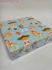Коробка для печенья, пряников 155х155х35 КОМУ ТО ОЧЕНЬ ХОРОШЕМУ с прозрачной крышкой