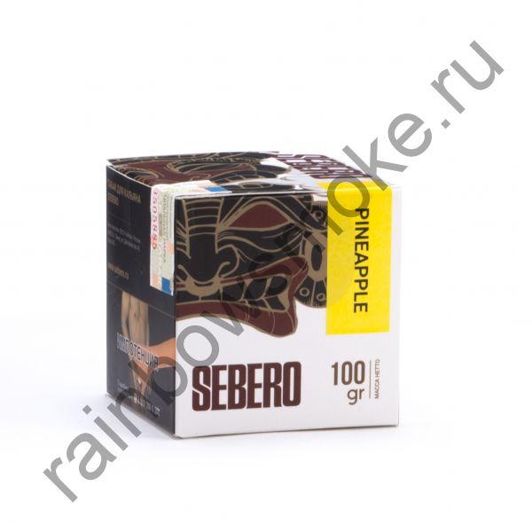 Sebero 100 гр - Pineapple (Ананас)
