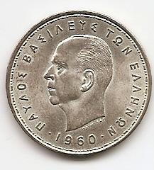 Король Павел I  20 драхм Греция 1960
