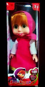 Кукла Маша  (18 см)
