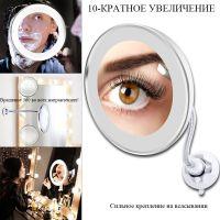 Косметическое зеркало на вакуумной присоске и подсветкой My Fold Jin Ge Mirror (3)