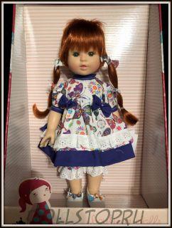 Игровая кукла София (Бержуан, Бутик Долс) -  BOUTIQUE DOLLS |Sofia Испания