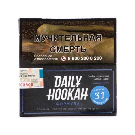Daily Hookah Мятный шоколад