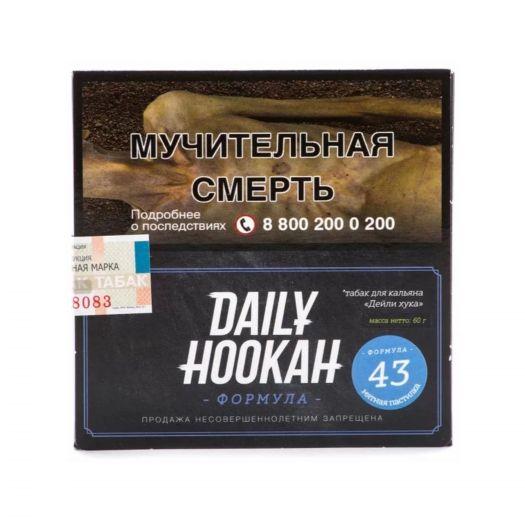 Daily Hookah Мятная пастилка