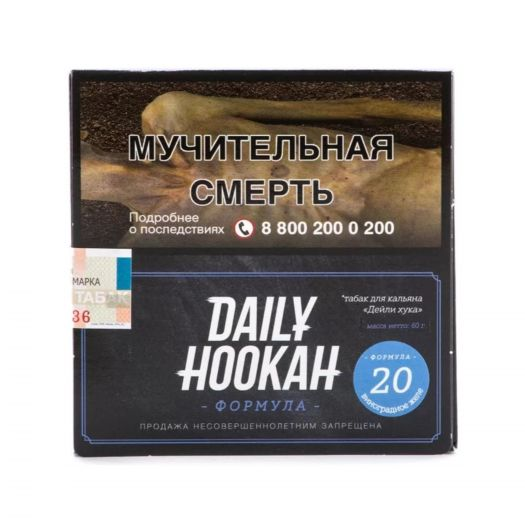 Daily Hookah Виноградное желе