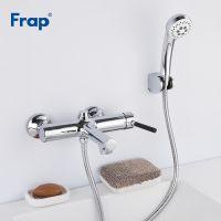 Frap H44 F3244 Смеситель для ванны