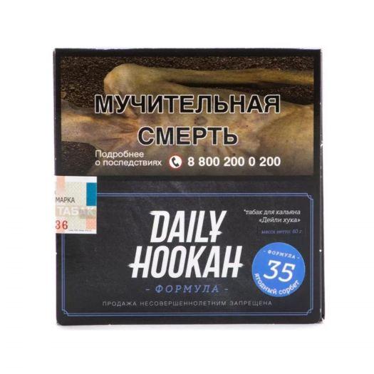 Daily Hookah Ягодный сорбет