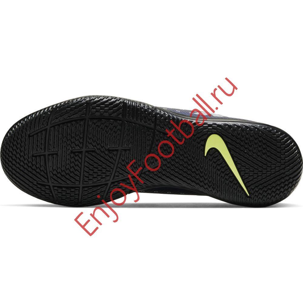 Nike Vapor 13 Academy MDS IC