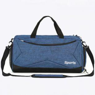 Сумка Sports (синяя)