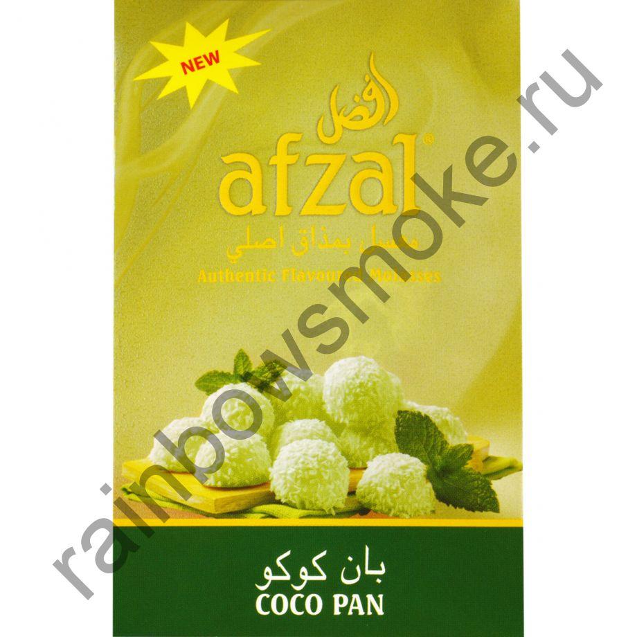 Afzal 1 кг - Coco Pan (Кокосовый Пан)