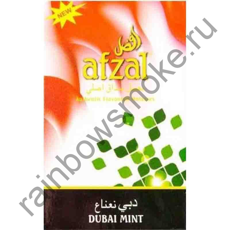 Afzal 1 кг - Dubai Mint (Дубайская Мята)