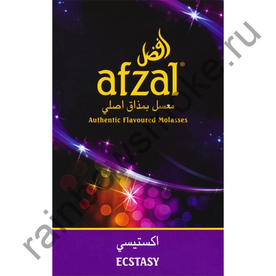 Afzal 1 кг - Ecstasy (Экстази)