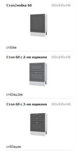 Кухня Винтаж 1 МДФ (экошпон)
