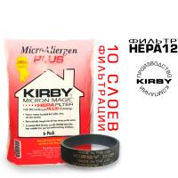 Мешки для пылесоса Kirby (Оригинал)