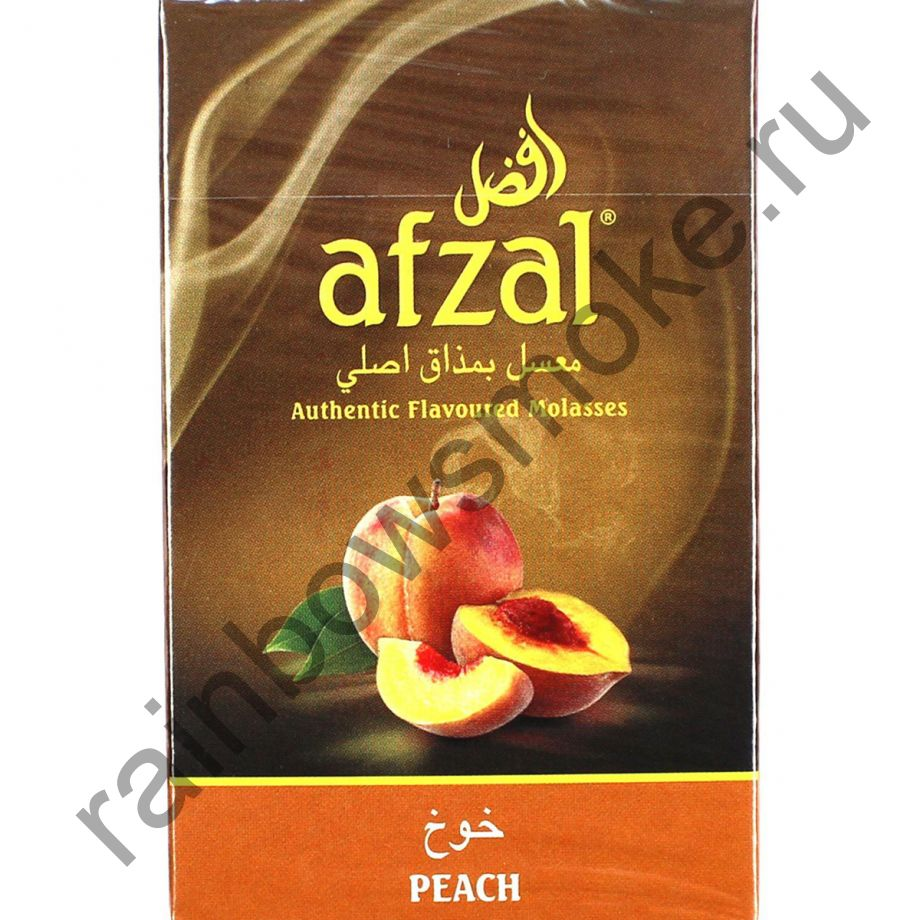 Afzal 1 кг - Peach (Персик)