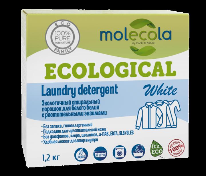 Экологичный стиральный порошок для белого белья с растительными энзимами, 1,2 кг