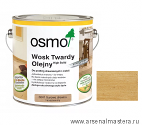 Масло с твердым воском «Эффект Натур» Osmo Hartwachs-Ol Effekt Natural 3041 Натуральный тон 2,5 л