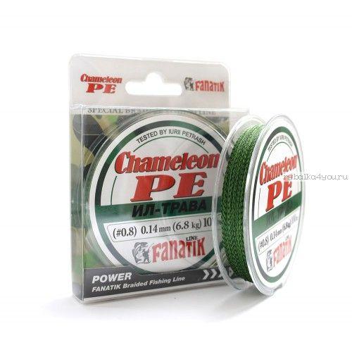 Шнур плетеный Fanatik Chameleon PE X4 100 м / цвет: Ил-трава