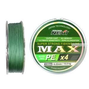 Шнур плетеный Next Fishing Accord Max PE X4 150 м / цвет: Dark Green