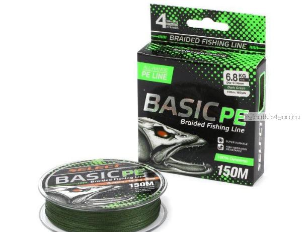 Шнур Select Basic PE 150 м / цвет: dark green