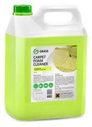 Очиститель ковровых покрытий Carpet Foam Cleaner 5.4 кг купить в Челябинске|Средства для чистки ковров цена