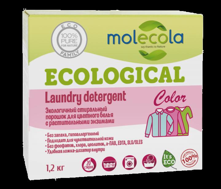 Экологичный стиральный порошок для цветного белья с растительными энзимами, 1,2кг