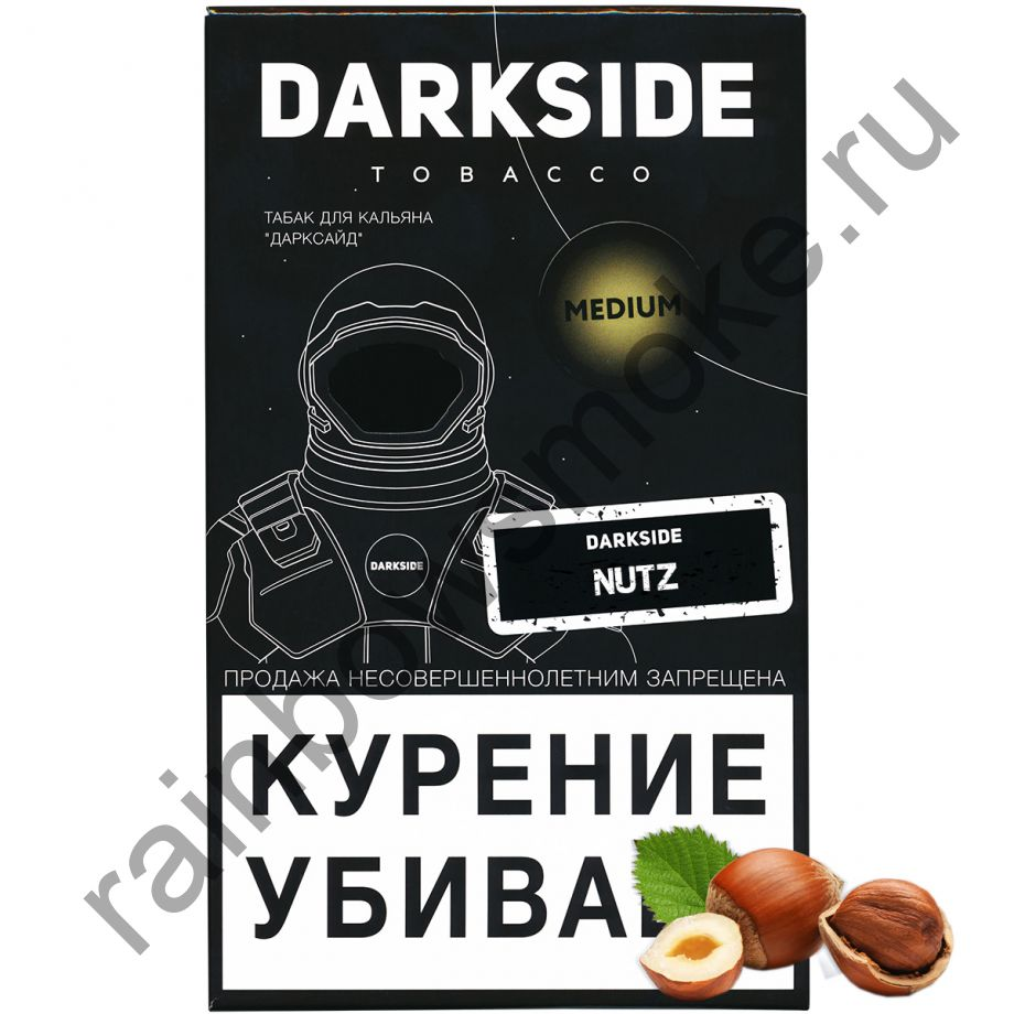 DarkSide Medium 100 гр - Nutz (Дарксайд Натс)
